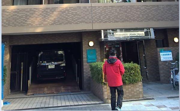 日本小套房投資之當地看屋