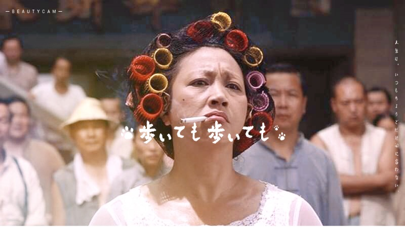 日本不動產租屋管理簡介
